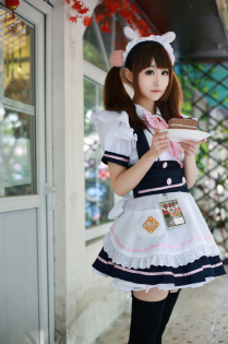 maid cafe.png